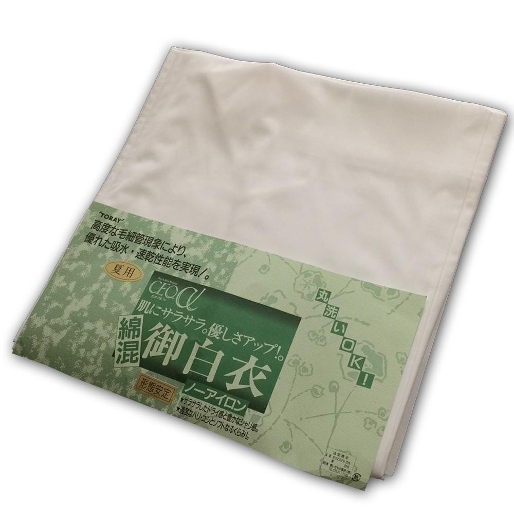 夏用 東レ セオアルファ白衣 15,400円