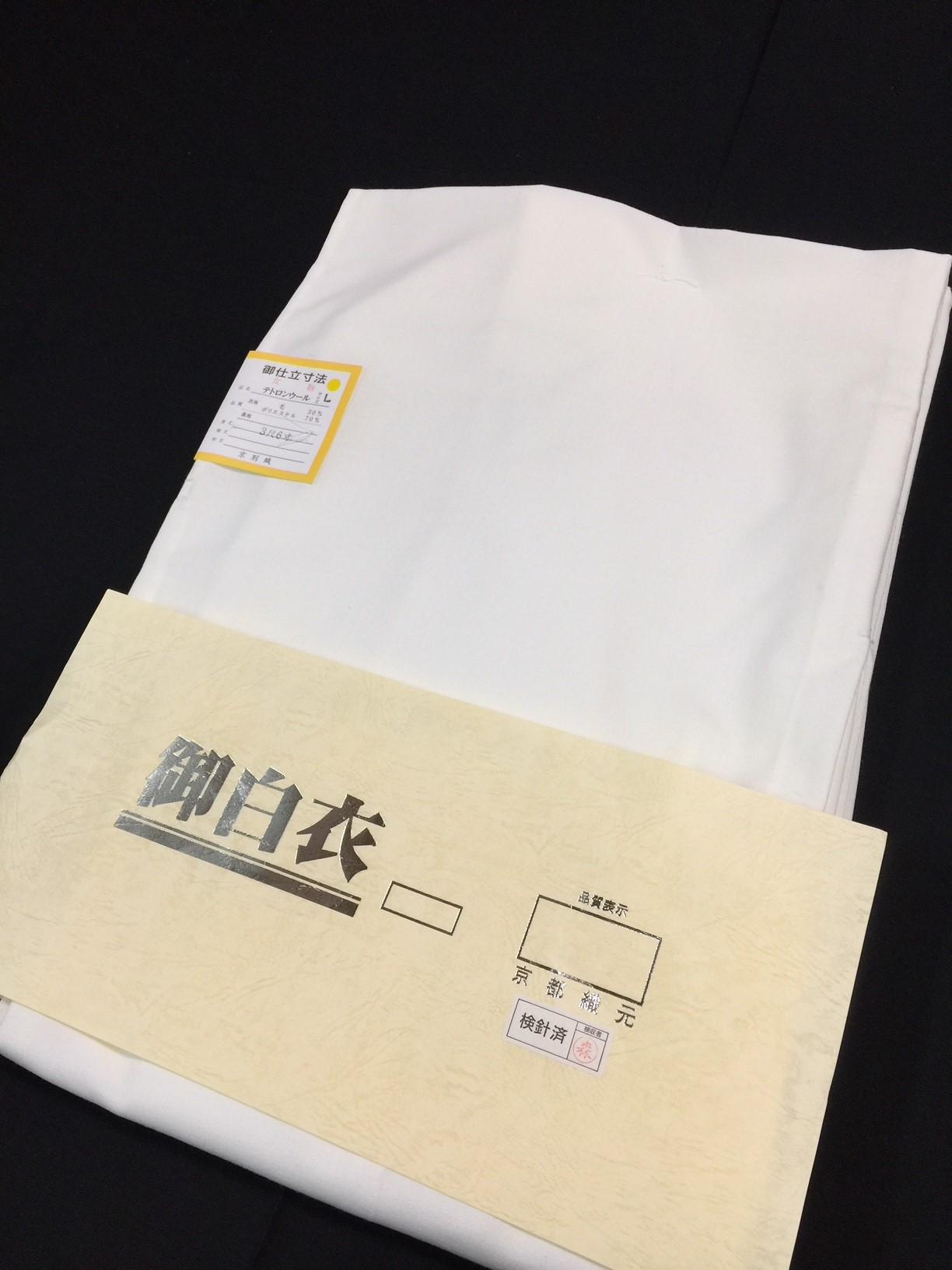 W-HK-003