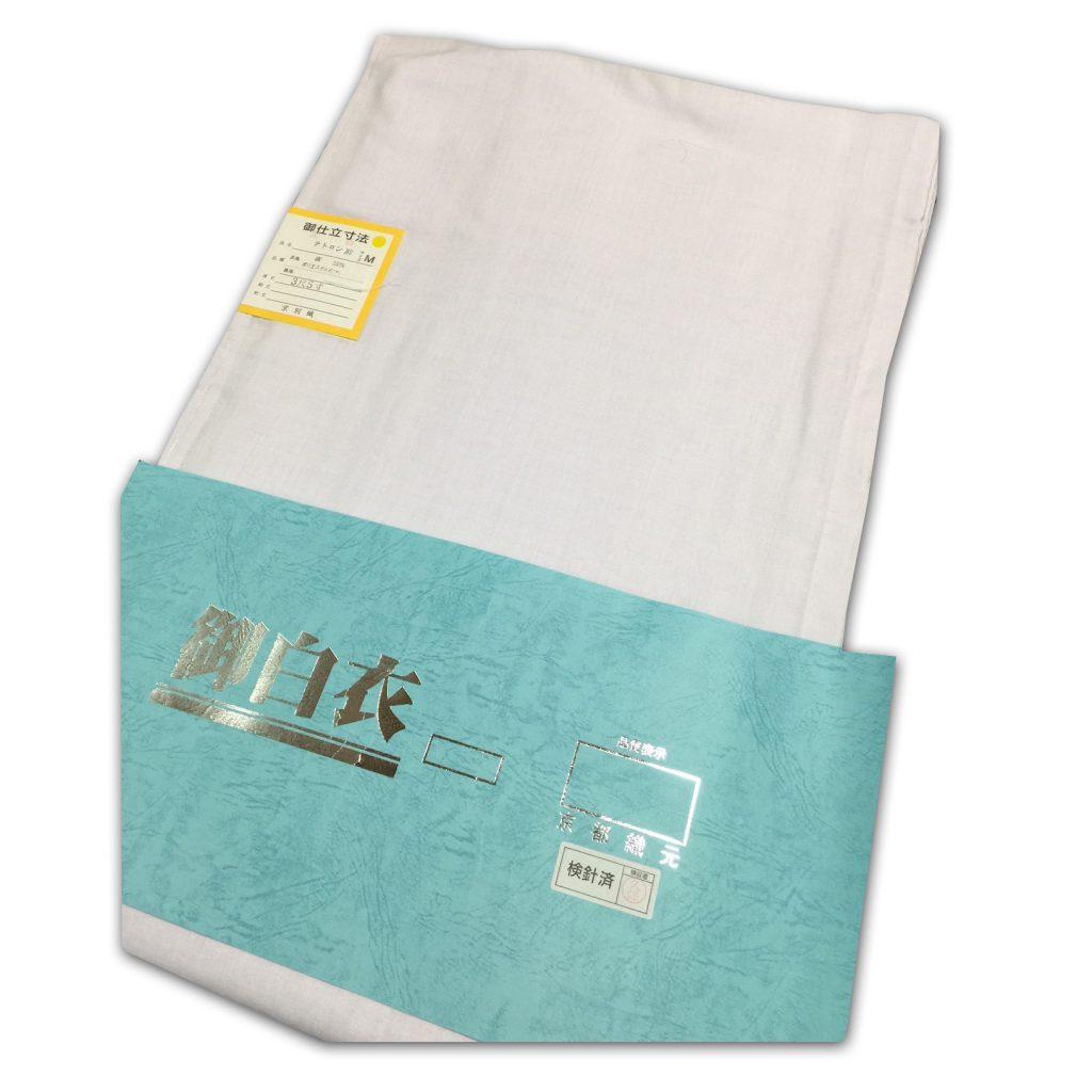 夏 女性用テト麻白衣 つい丈 14,300円