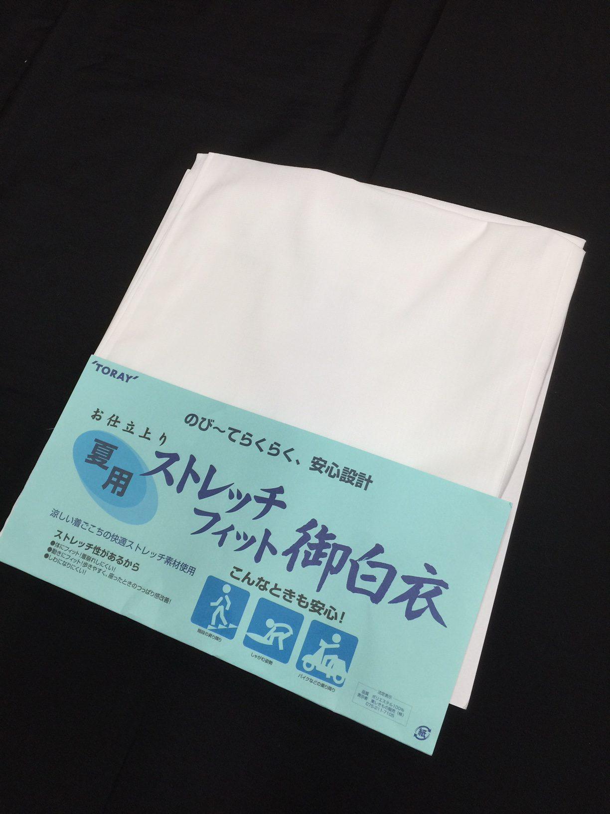 HK-004