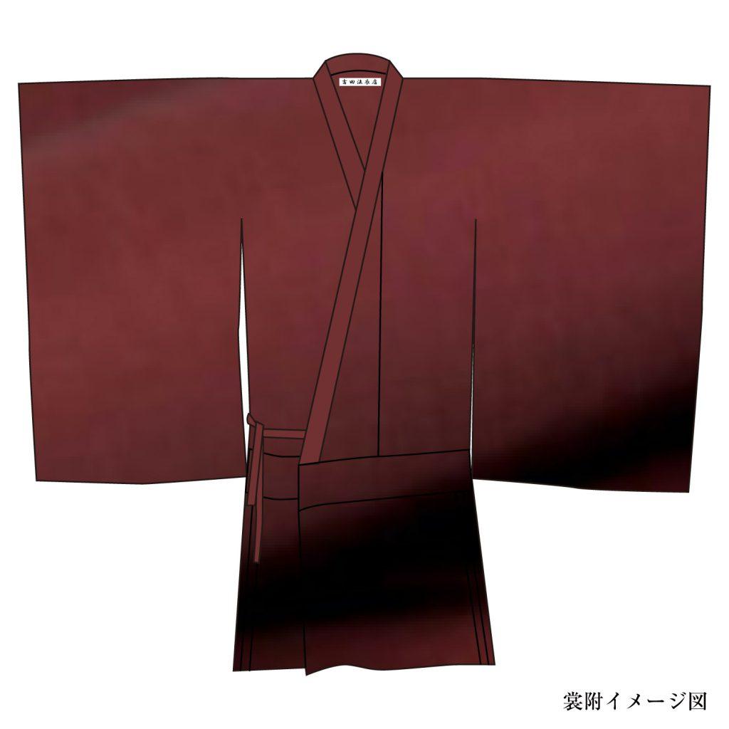 紅松皮色 夏用 正絹精好紗(厚地)裳附