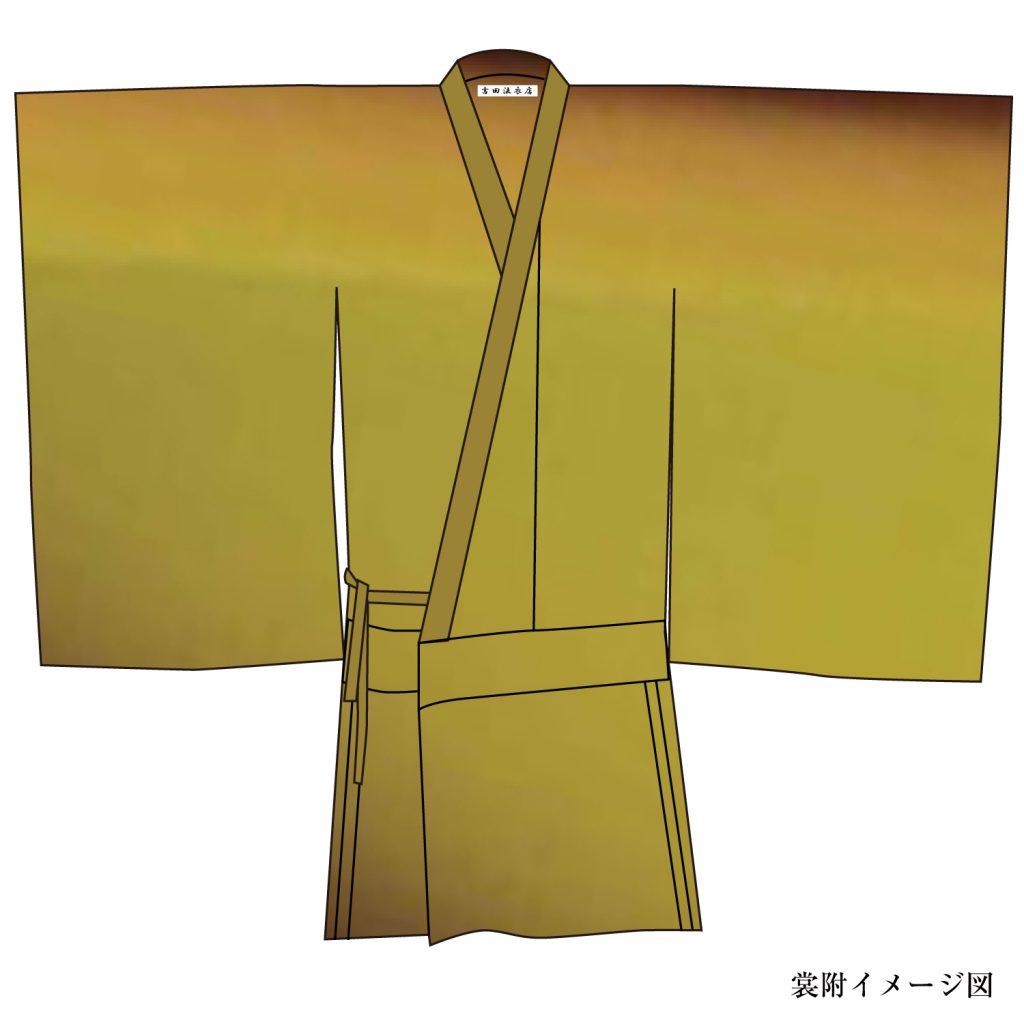 葉桜色 合・冬用 正絹精好(薄地)裳附