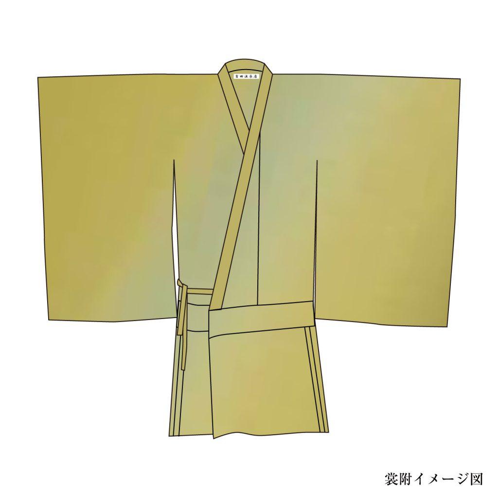 黄菊色 夏用 正絹精好紗(厚地)裳附