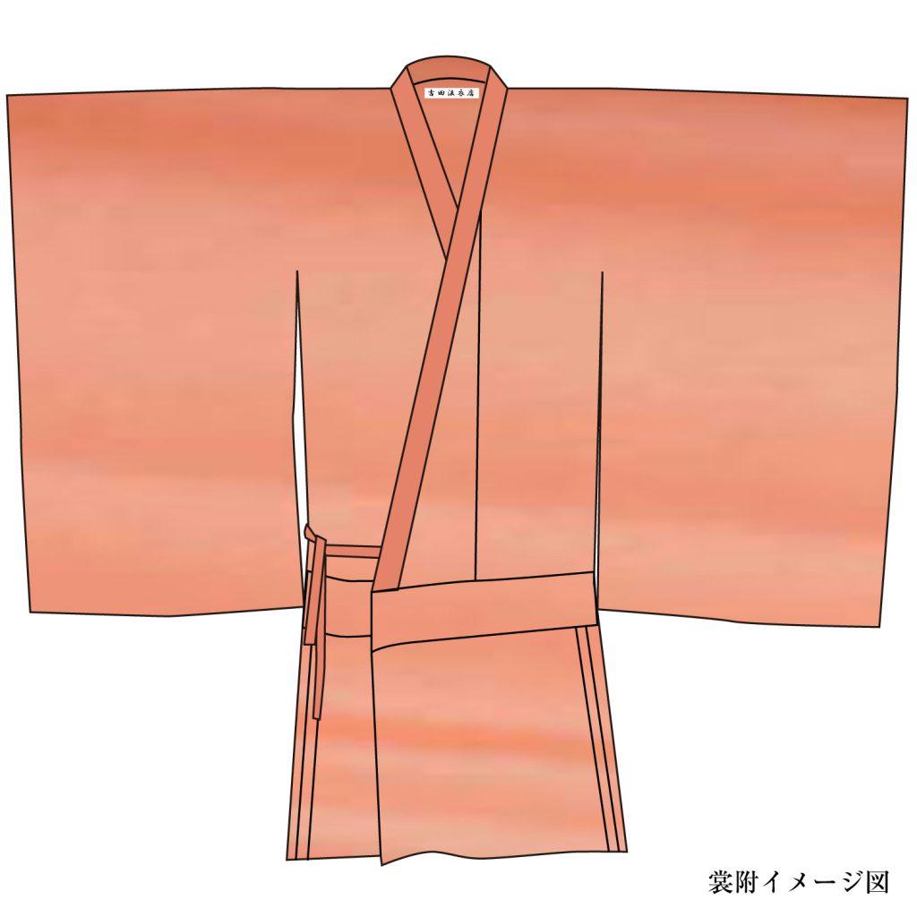 薄木蘭色 合・冬用 正絹羽二重(極上) 裳附