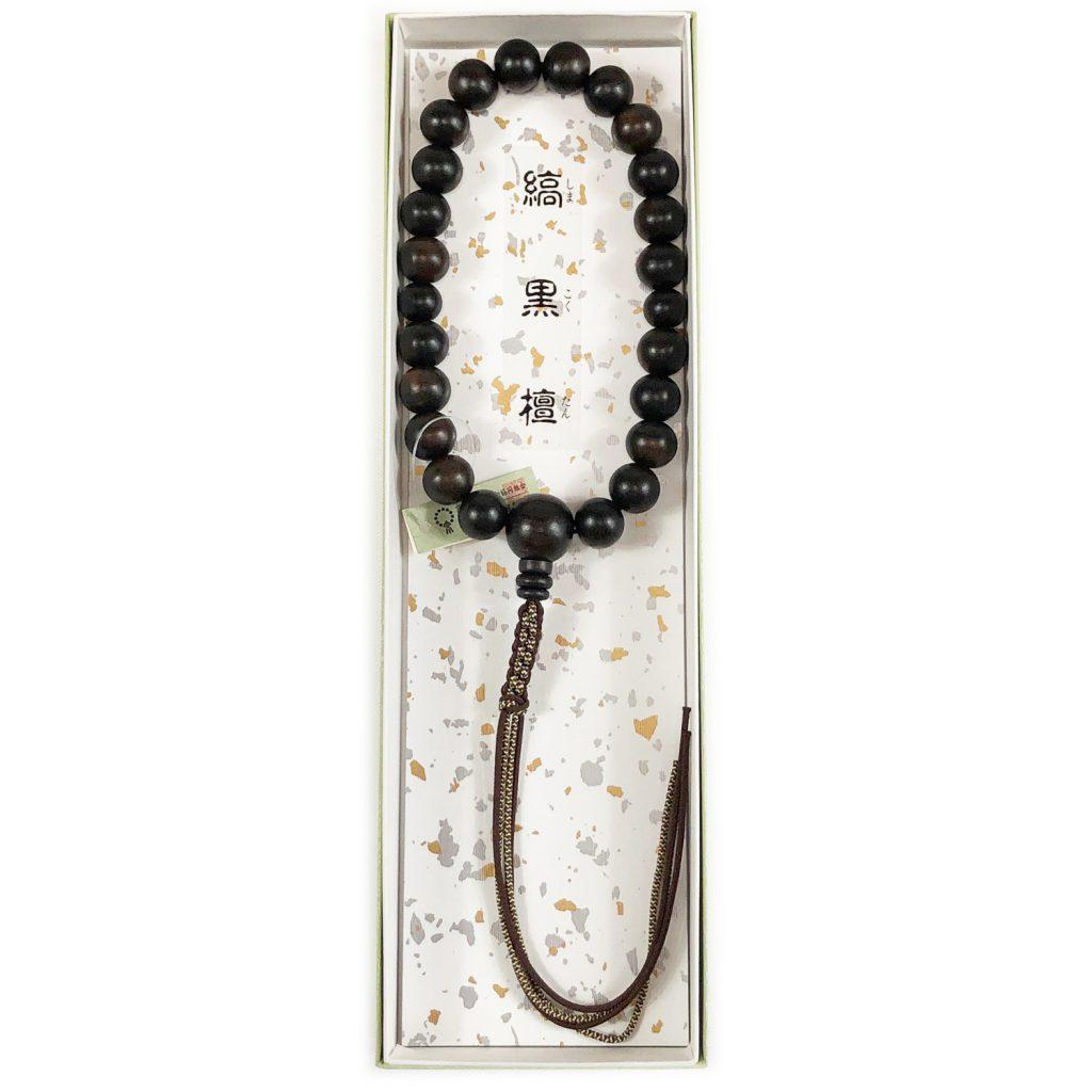 念珠 縞黒檀 正絹紐房 3,300円