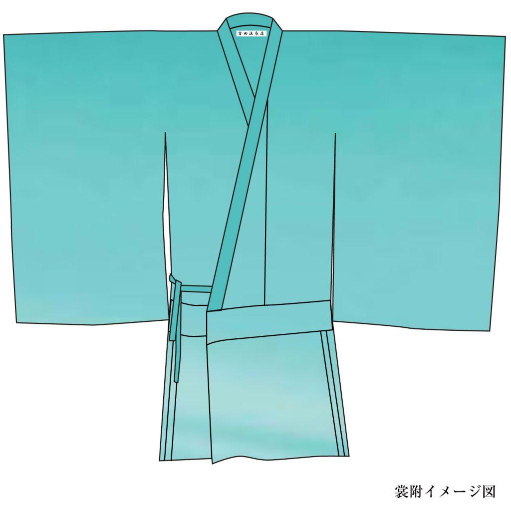 浅黄色 夏用 正絹紗(極上)裳附