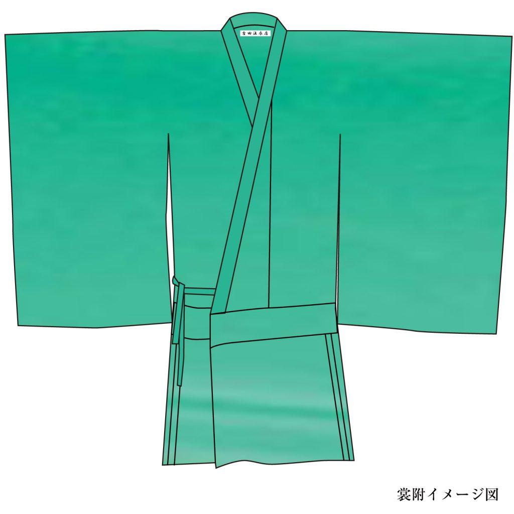 鶸茶色  合・冬用 シルミックス羽二重 裳附