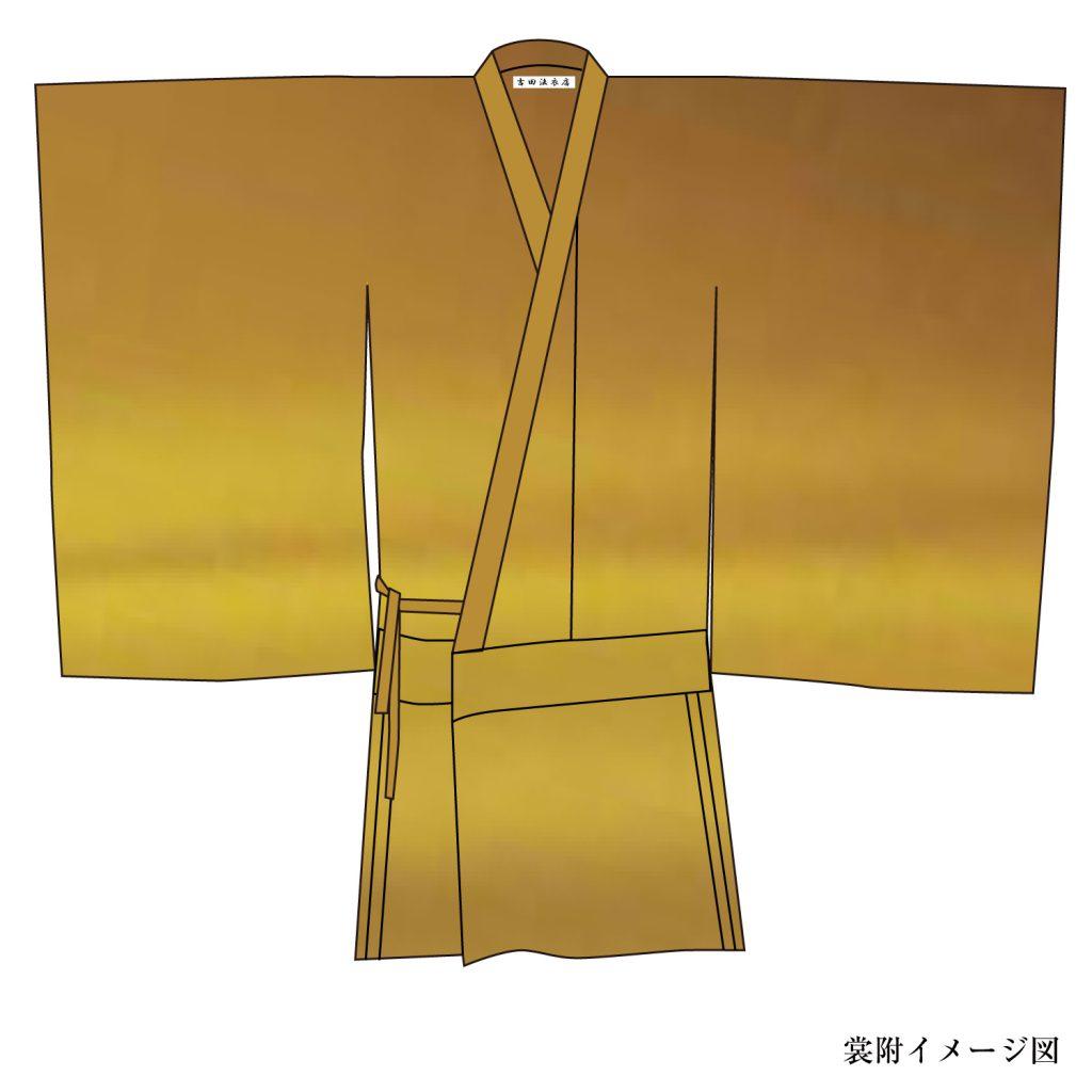 濃桑色 夏用 正絹紗(極上)裳附