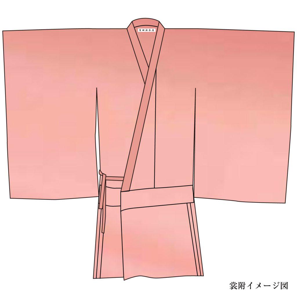 薄丁字色 夏用 正絹絽(極上)裳附